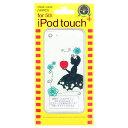 藤本電業 iPod touch 5th ケース IPT5-P16