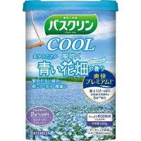バスクリンクール 風吹く青い花畑の香り(600g)