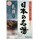日本の名湯 乳頭(30g*5包)
