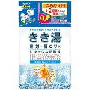 きき湯 カルシウム炭酸湯 つめかえ用 420g