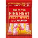 きき湯 ファインヒート スマートモデル ホットシトラスの香り(50g)