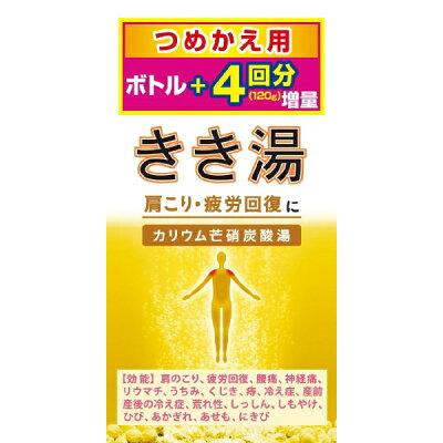 きき湯 カリウム芒硝炭酸湯 つめかえ用(480g)