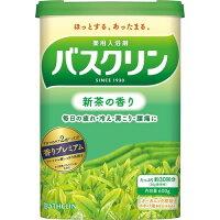 バスクリン 新茶の香り(600g)