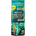 きき湯 ファインヒート リセットナイト リラックス樹木&ハーブの香り(400g)