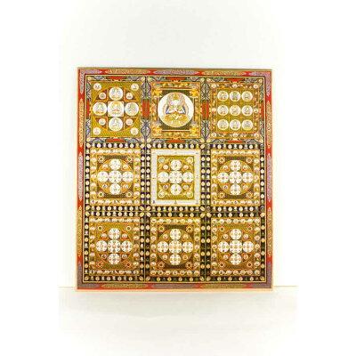 仏画色紙 金剛界曼荼羅 84002