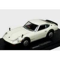 京商オリジナル 1/43ニッサン フェアレディ 240ZG (ホワイト)K03162WWKYOSHO