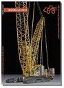 NZG カタログ 2013年版 書籍 NZG