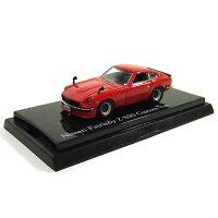 カーネル 1/64 日産 フェアレディ Z S30 Custom Version Red ヒコセブン