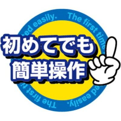京商 KYOSHO ミニ マリオカートRC コレクション キノピオ