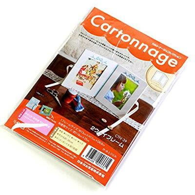 日本紐釦貿易 CTN39 Cartonnageカルトナージュ 2ウェイフォトフレーム カット済み厚紙  レシピ付 88 / CTN39