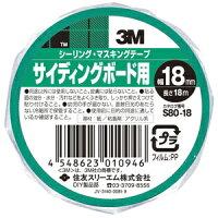 3M スリーエム スコッチシーリングマスキングテープ S80-18 18mmx18m 5824000