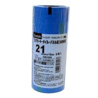 3M スコッチ シーリングマスキングテープ コンクリート・タイル・パネル用 2499BB 21mm×18M 6P