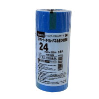 3M スコッチ シーリングマスキングテープ コンクリート・タイル・パネル用 2499BB 24mm×18M 5P