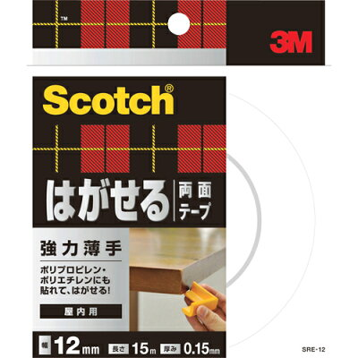 3M スコッチ はがせる両面テープ 強力薄手 12mm×15m SRE-12