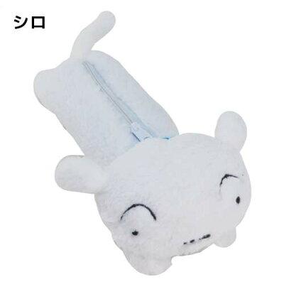 しんちゃん ペンポーチ KS-5519102SN