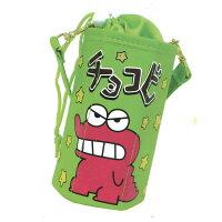クレヨンしんちゃん チョコビペットボトルカバー グリーン