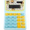 ティーズファクトリー キャラ電卓 クレヨンしんちゃん パジャマ  KS-5523353PJ