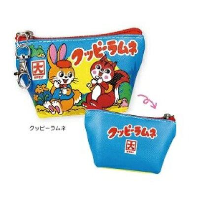 お菓子 三角ミニポーチ OC-5533429KR