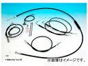 2輪 イージーライダース/EASYRIDERS ワイヤーKIT XL/1.3M/BKデュアル 品番:H5557-BK