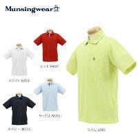 マンシングウェア メンズ 台衿 半袖 ポロシャツ SG1750 ゴルフウェア 2015年春夏モデル