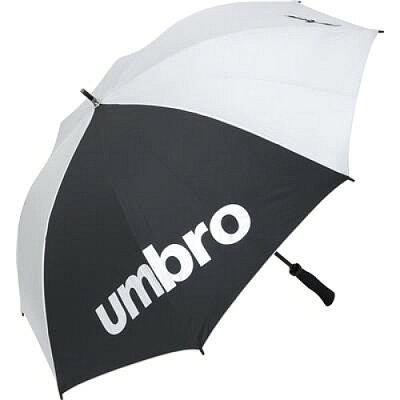 サッカーアクセサリー UMBRO アンブロ UVケア アンブレラUJS9700 350