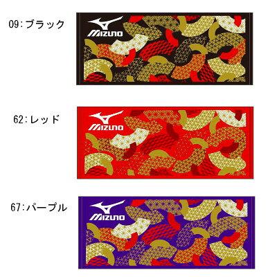 ミズノ MIZUNO フェイスタオル 62/レッド 32JY711262