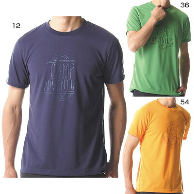 mizuno/ミズノ スパン天竺半袖プリントTシャツ/A2MA8047/サイズ:XL
