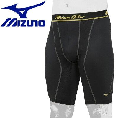 ミズノ MIZUNO 野球ウェア メンズ レディース ミズノプロ スライディングパンツ MP ブラック 12JB9P11 09 ユニセックス