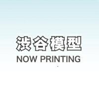 (かえるのピクルス)クラフトシリーズ(立ち/ピンク)076274-15(カエルのピクルス)