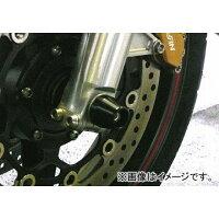2輪 アグラス フロントアクスルプロテクター コーン 品番:P043-6957 レッド ホンダ CB1300SB SC54 ~2009年