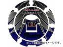 Keiti ADDITIONS ケイティアディションズ(ホーネット600用)RHD205B フューエルキャップパッド(ブルー)