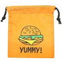 ナイロン きんちゃく ポーチ s yummy burger 巾着袋 オクタニコーポレーション