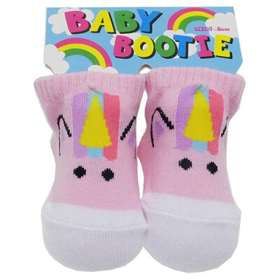 ベビーブーティーソックス 赤ちゃん靴下 ユニコーン オクタニコーポレーション 7-8cm かわいい BABY SOCKS
