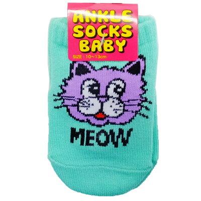 MEOW CAT 新生児足首靴下 ベビーアンクルソックス オクタニコーポレーション 10~13cm