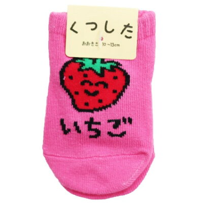 はじめての 赤ちゃん 靴下 いちごさん ベビー アンクルソックス おえかきシリーズ オクタニコーポレーション 10~13cm 新生児用