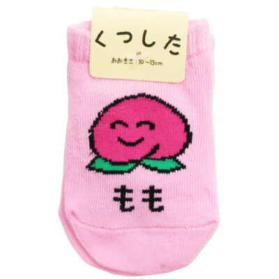 はじめての 赤ちゃん 靴下 ももさん ベビー アンクルソックス おえかきシリーズ オクタニコーポレーション 10~13cm 新生児用