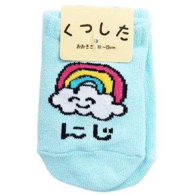 はじめての 赤ちゃん 靴下 にじさん ベビー アンクルソックス おえかきシリーズ オクタニコーポレーション 10~13cm 新生児用