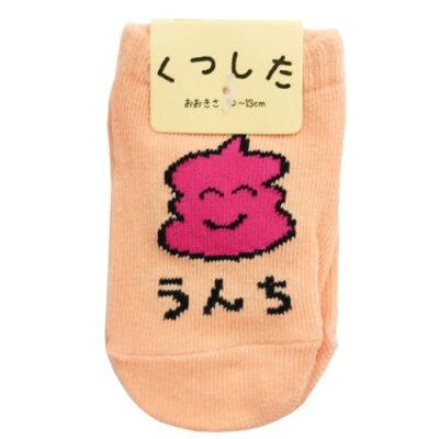 はじめての 赤ちゃん 靴下 うんちさん ピンク ベビー アンクルソックス おえかきシリーズ オクタニコーポレーション 10~13cm 新生児用