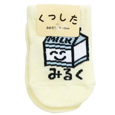 ベビー アンクルソックス みるくさん はじめての 赤ちゃん 靴下 おえかきシリーズ オクタニコーポレーション 10~13cm 新生児用 かわいい通販