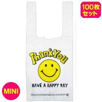 ビニール袋 VINYL BAG MINI SMILE WHITE 10 絵柄片面
