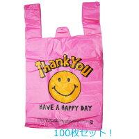 ビニール袋 VINYL BAG M SMILE PINK 10 絵柄片面