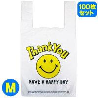 ビニール袋 VINYL BAG M SMILE WHITE 10 絵柄片面