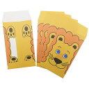 (おとしだま袋 )ライオン ポチ袋 オクタニコーポレーション
