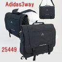 アディダス/adidas 3WAYかばんA25449(ブラック)