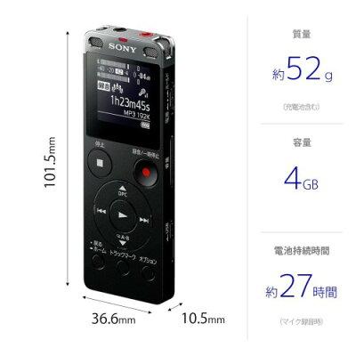 SONY ICレコーダー ICD-UX560F(B)