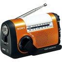 SONY FM/AMポータブルラジオ  ICF-B09(D)