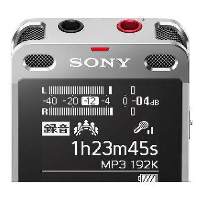 SONY  ICレコーダー ICD-UX565F(S)