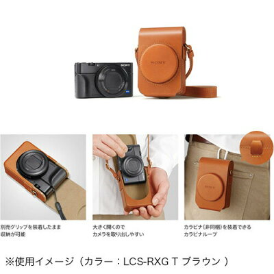 SONY ソフトキャリングケース LCS-RXG