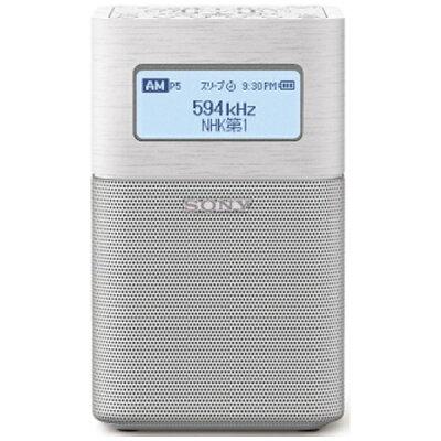 SONY  PLLシンセサイザーラジオ FM/AMホームラジオ SRF-V1BT(W)