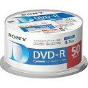 SONY DVD-R 50DMR47LLPP
